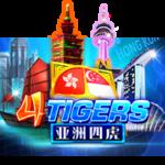 ทดลองเล่น Four Tigers