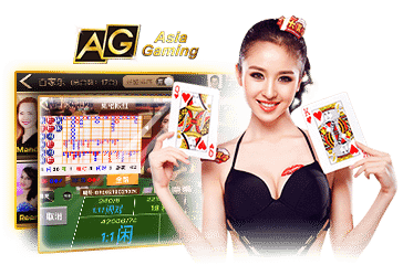 JJack88 (แจ็ค88) AG casino