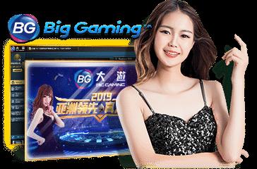 Jack88 (แจ็ค88) Big Gaming
