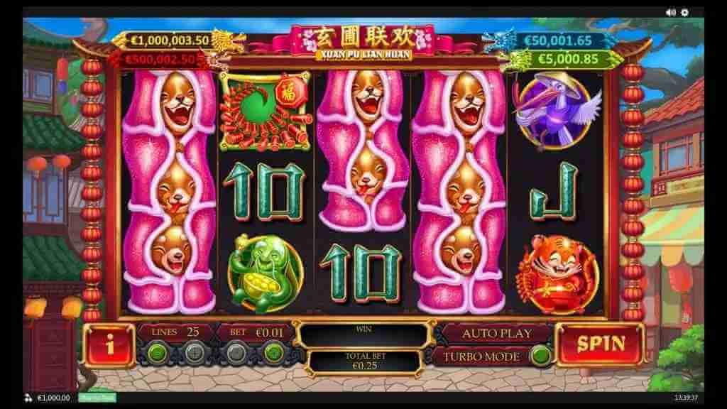 สัญลักษณ์ต่างๆ Xuan Pu Lian Huan Jack88