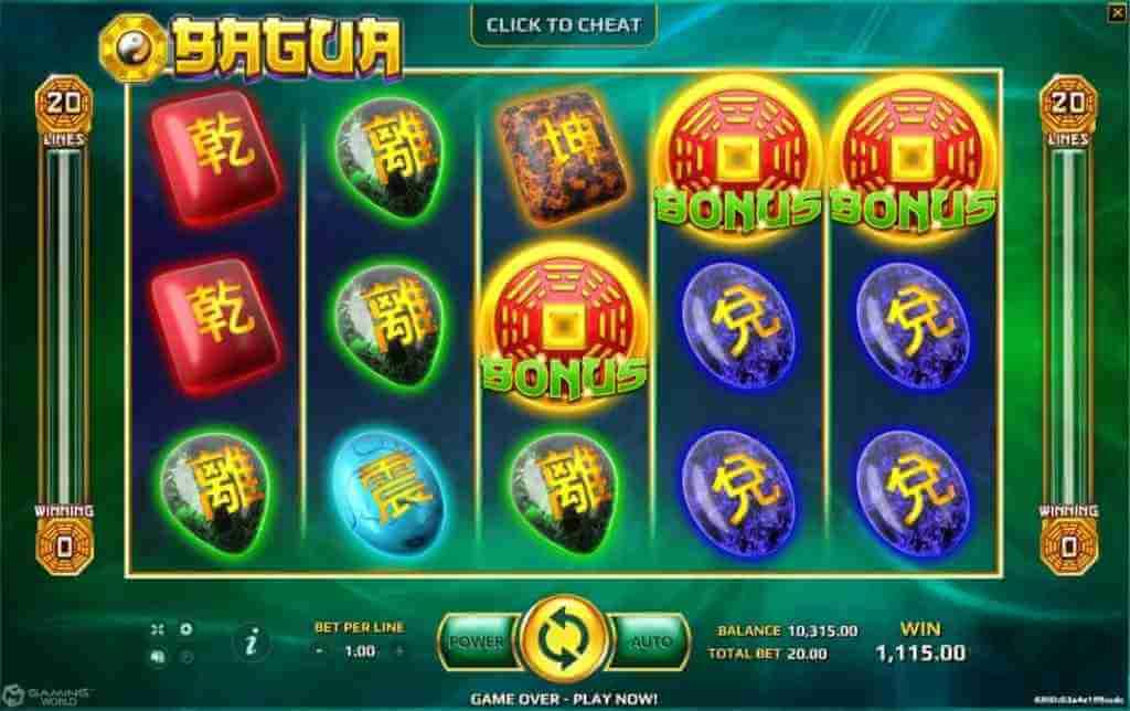 โบนัสเกม Bagua Jack88