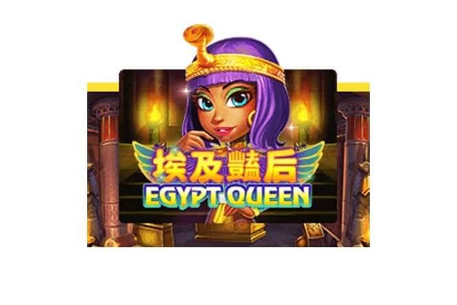 รีวิวเกม Egypt Queen Jack88
