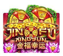 รีวิวเกม JIN FU XING YUN Jack88