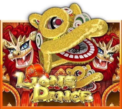 รีวิวเกม Lions Dance Jack88