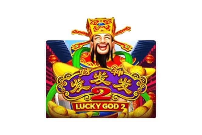 รีวิวเกม Lucky God 2 Jack88