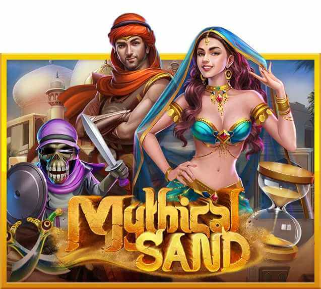 รีวิวเกม Mythical Sand Jack88