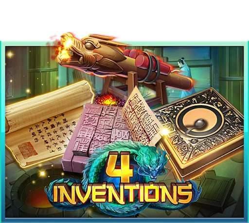 ทดลองเกม The Four Inventions