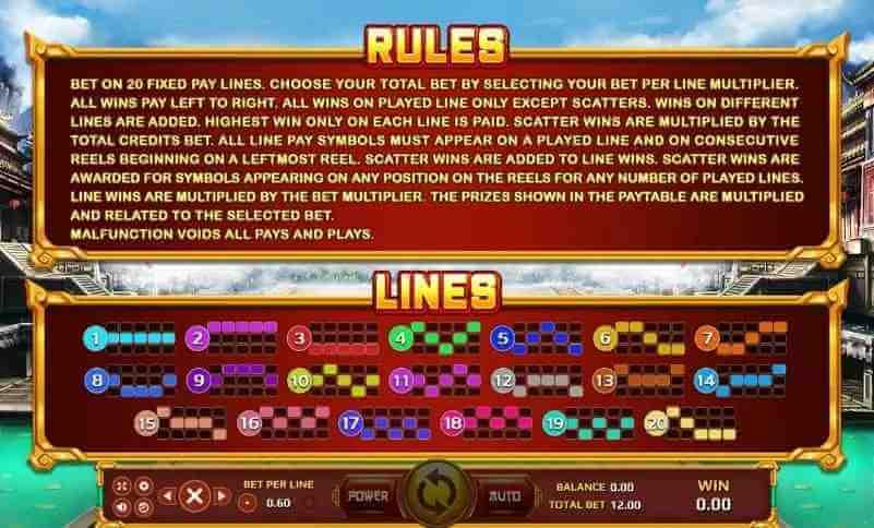 กฎกติกา รีวิวเกม THIRD PRINCE'S JOURNEY JACK88