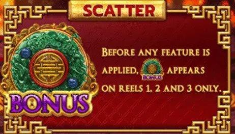 สัญลักษณ์ Scatter ในเกม Jack88