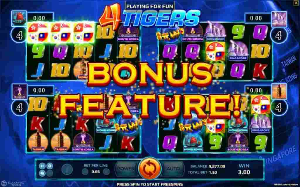 ฟีเจอร์ของเกม 4 Tiger Jack88