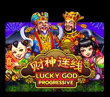 รีวิวเกม Lucky God Progressive
