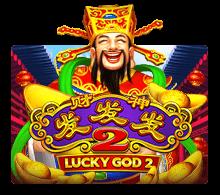 รีวิวเกม Lucky God 2