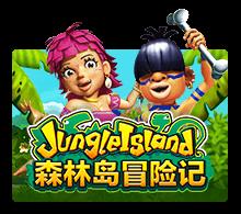 รีวิว Jungle Island