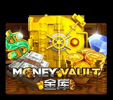 รีวิว Money Vault