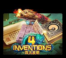 รีวิวเกม The Four Inventions
