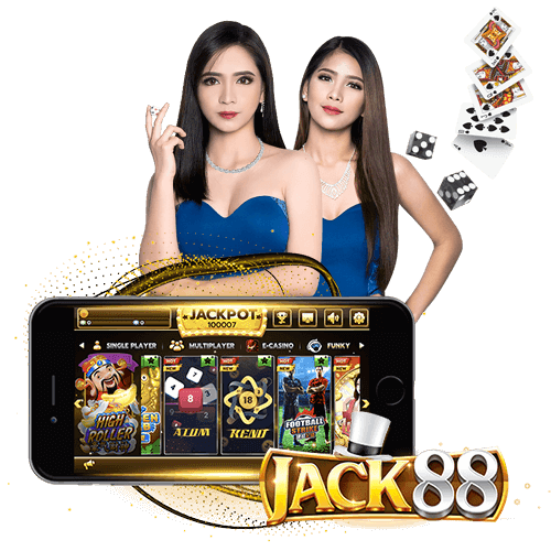 JACK88 แจ็ค88 สล็อตออนไลน์