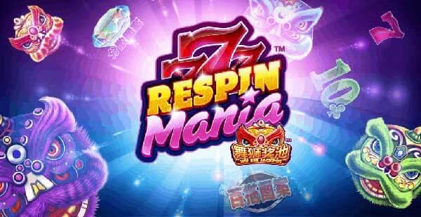 รีวิวเกม Respin Mania JACK88
