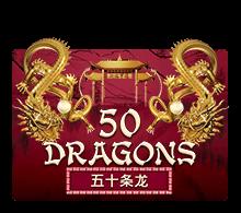 รีวิวเกม 50 Dragons