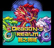 รีวิวเกม Dragons Realm https://jack88tm.vip/