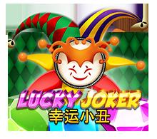 รีวิวเกม Lucky Joker https://jack88tm.vip/