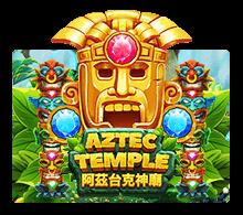 Aztec Temple แจก ฟรี ฝากถอน https://jack88tm.vip/