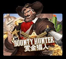 Bounty Hunter Jack88TM