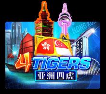 Four Tigers รีวิวเกม https://jack88tm.vip/