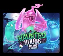 รีวิวเกม Haunted House