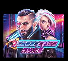ทดลองเล่น Cyber Race