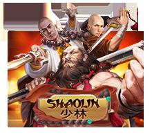 ทดลองเล่น Shaolin