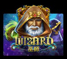 ทดลองเล่น Wizard