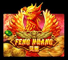 รีวิวเกม Feng Huang