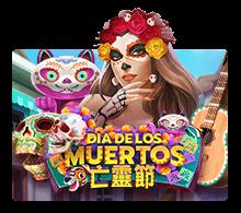 ทดลองเล่น Dia De Los Muetos